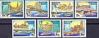Венгрия 1985 корабли и мосты Дуная - MNH XF