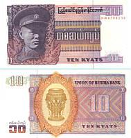 Бирма Мьянма / Burma 10 Kyat 1973 Pick 58 UNC