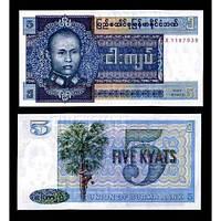 Бирма / Мьянма 5 kyats 1973 Pick 57 UNC