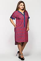 Платье-рубашка женская Сити ромашка