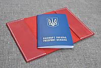 Обложка на паспорт ручной работы из натуральной кожи