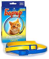 Ошейник Барьер для кошек (желто-голубой) Продукт