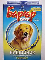 Ошейник Барьер для собак (желто-голубой) продукт