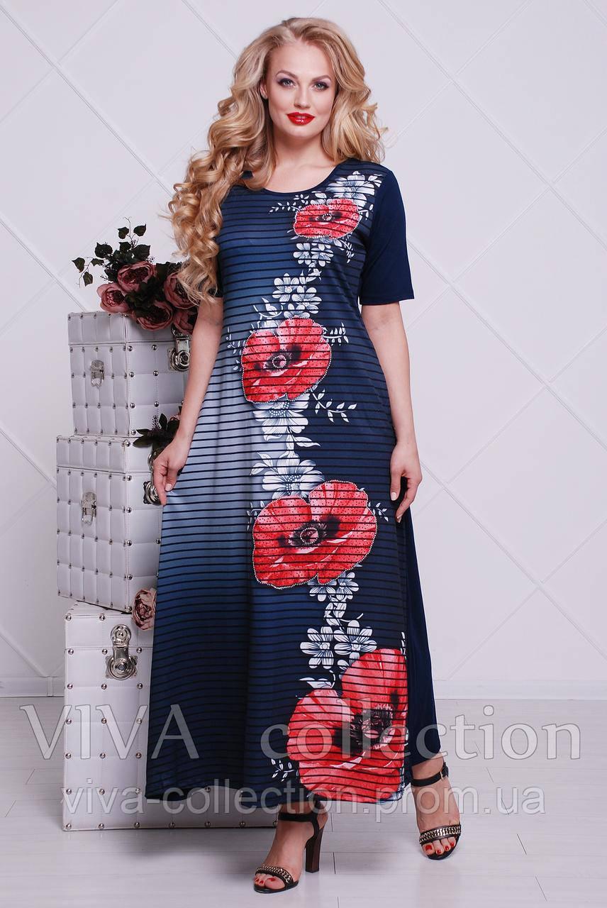 8bb6ec79bf7 Летнее платье в пол
