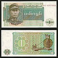 Бирма / Burma / Мьянма 1 Kyat 1972 Pick 56 UNC