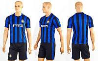Форма футбольная детская INTER MILAN (без номера)