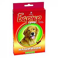 Ошейник барьер для собак (желто-красный) Продукт