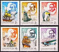 Венгрия 1987 покорение Антарктики - MNH XF