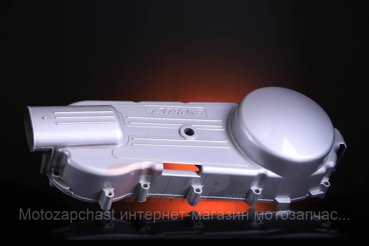 Крышка вариатора Viper Cruiser/GY6-150 TRW - «Motozapchast» интернет-магазин мотозапчастей в Харькове