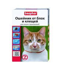 Ошейник Беафар для кошек от блох и клещей оранжевый 35см  Beaphar 10203