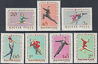 Венгрия 1963 спорт - фигурное катание - MNH XF