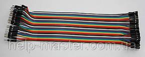 Плоский кабель 20 см. (штекер гнездо) pin40  2.54