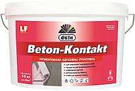 Пигментированная адгезионная грунтовка Beton-Kontakt 5 кг
