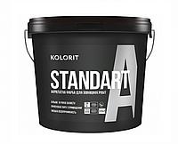 "Краска акриловая KOLORIT STANDART A фасадная , база ""LА""-белая, 4,5л"