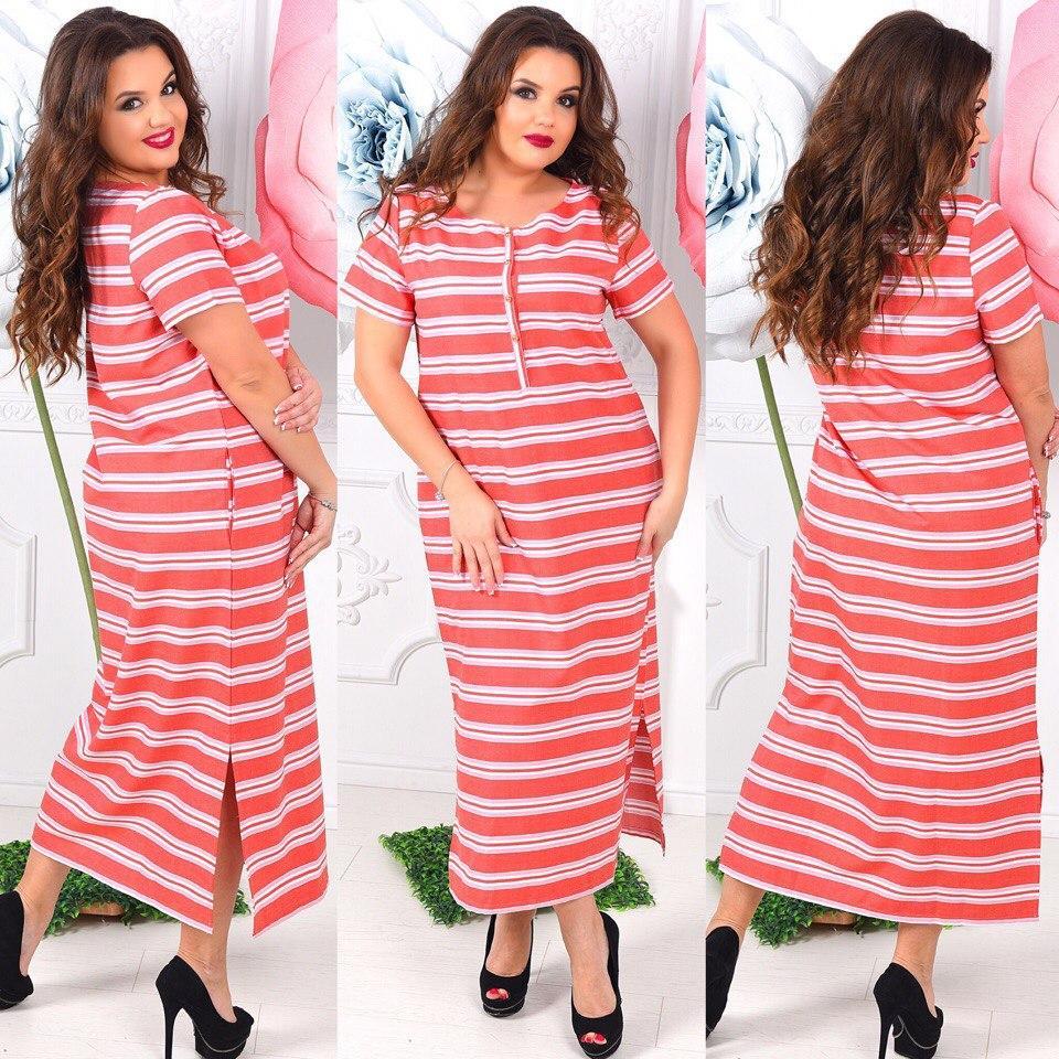11d7995e4c1627d Купить Платье в пол хлопок оптом и в розницу от интернет-магазина ...
