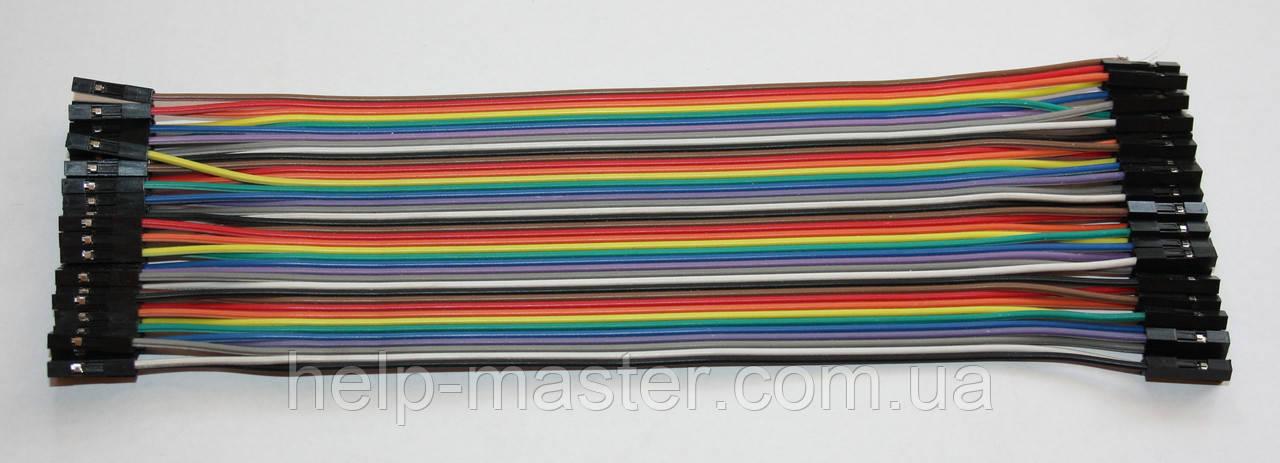 Плоский кабель 20 см. (гнездо гнездо) pin40   2.54