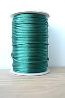 Шнур атласный зеленый
