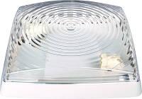 АКЦИЯ! Светильник пластиковый квадратный 2 * 26W (Классика) белый