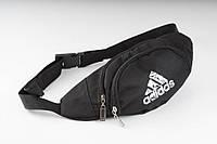 Поясная сумка бананка Adidas барыжка