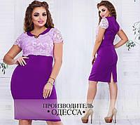 Красивое платье из крепа с гипюровым верхом  размер 48-54