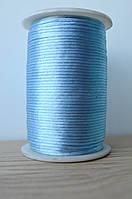 Шнур атласный Светло-голубой
