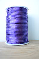 Шнур атласный фиолетовый
