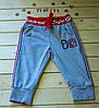 Трикотажные  шорты для мальчика    рост 134-164