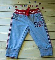 Трикотажные  шорты для мальчика    рост 134-164, фото 1