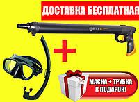 Подводное ружьё Mares Cyrano Evo 55; c регулятором силы боя