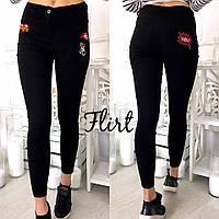 Нереально крутые джинсы с нашивками,в расцветках