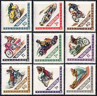 Угорщина 1962 - мотоспорт - MNH XF