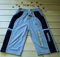 Трикотажні шорти для хлопчика ріст 110-116