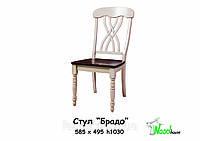 Брадо стул (Малайзия), фото 1