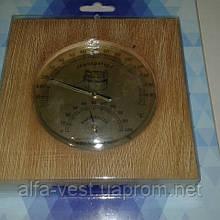 Термометр Гигорметр Барометр для Бани для Сауны (дерево цвет ореха) ТГС 1 цвет дуб + ПОДАРОК