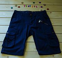 Модные   шорты для мальчика   рост 140 см, фото 1