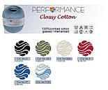 Пряжа Classy Cotton, хлопок 100% (50г/375м) (9125), фото 5