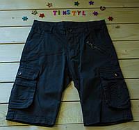 Модные шорты для мальчика рост 134 см