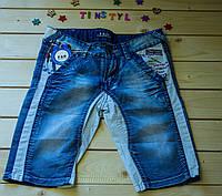 Джинсові шорти для хлопчика ріст 140-146 см