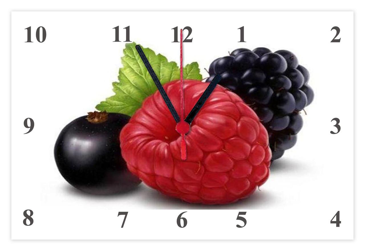 """Кухонні настінні годинники """"Лісові ягоди"""" на склі кварцові"""