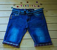 Джинсові шорти для хлопчика ріст 122-140 см