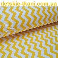 Ткань с жёлто-оранжевым зигзагом (№200а)
