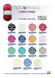 Пряжа Cotton Mate, 50% хлопок/50% акрил (50г/150м) (602), фото 3