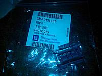 Защелка (фиксатор, крепление) накладки (молдинга) крыши (серо-синяя) GM 0188580 0188579 0188578 9131181 913111