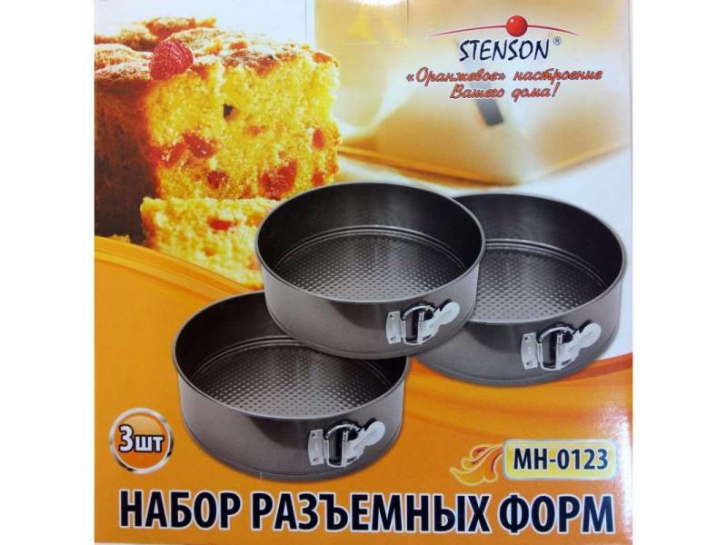Набор форм для выпечки Stenson 0123 3шт