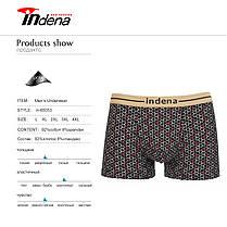 Мужские боксеры стрейчевые марка «INDENA» АРТ.65053, фото 3