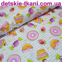 Ткань с изображением сладостей (№207а)