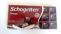 Шоколад Schogetten Tiramisu (Тирамису) 100 гр