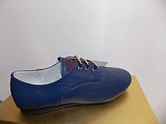 Жіночі мокасини Prada 3815 сині шкіряні