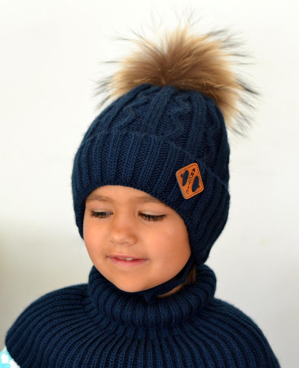 Шапка зимняя детская Енот с натуральным мехом размер 56 (зима)