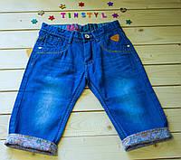 Джинсові шорти для хлопчика ріст 110-152